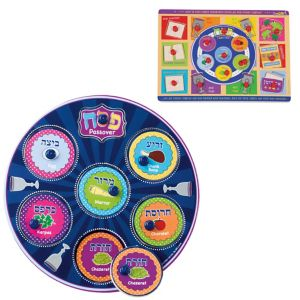Wood Passover Puzzle 14pc