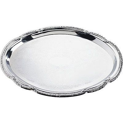 Silver Metal Scallop Edge Tray