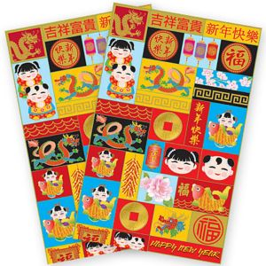 Chinese New Year Stickers 2 Sheets