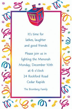Custom Watercolor Dreidel Invitations