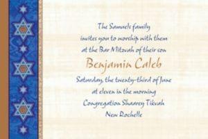 Custom Judaic Traditions Invitations