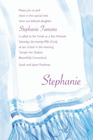 Custom Watercolor Tallis Invitations