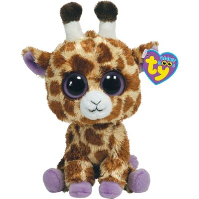 Safari Beanie Boo
