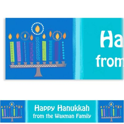Custom Hanukkah Wishes Banner 6ft
