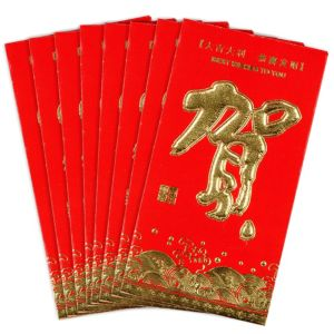 Best Wishes Chinese New Year Red Envelopes 8ct