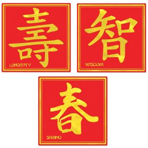 Chinese Character Cutouts 3ct