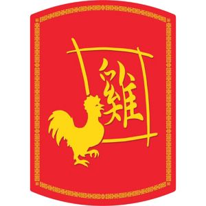 Year of the Rooster Chinese New Year Cutout