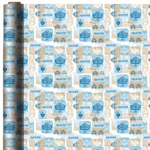 Blue & White Filigree Happy Hanukkah Gift Wrap