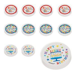 Rainbow Chevron Birthday Erasers 48ct