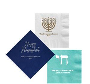 Personalized Hanukkah Beverage Napkins