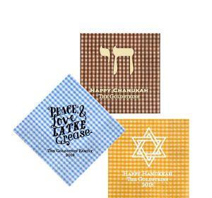 Personalized Hanukkah Gingham Beverage Napkins