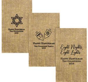Personalized Hanukkah Burlap Print Guest Towels
