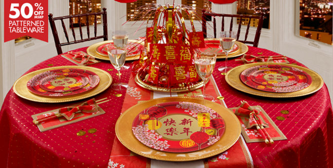 2018 Chinese New Year Party Supplies Chinese New Year