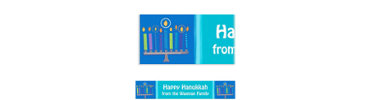 Hanukkah Wishes Custom Banner 6ft