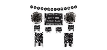 Customizable Black & White Birthday Room Decorating Kit