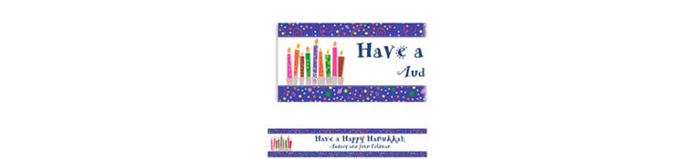 Playful Menorah Custom Banner