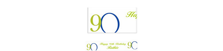Great Big 90th Custom Banner 6ft