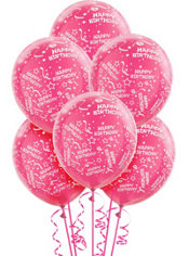 Latex Pink Confetti Birthday Printed Balloons 12in 6ct