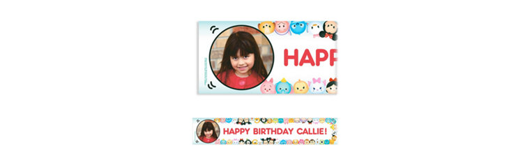 Custom Tsum Tsum Photo Banner