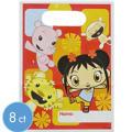 Ni Hao Kai Lan Favor Bags 8ct