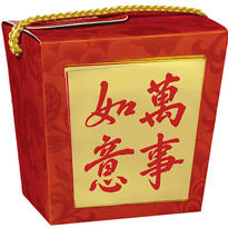 Chinese New Year Quart Pail