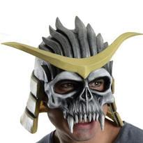 Shao Kahn Mask - Mortal Kombat