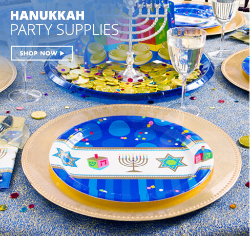 Shop Now Hanukkah Party Supplies