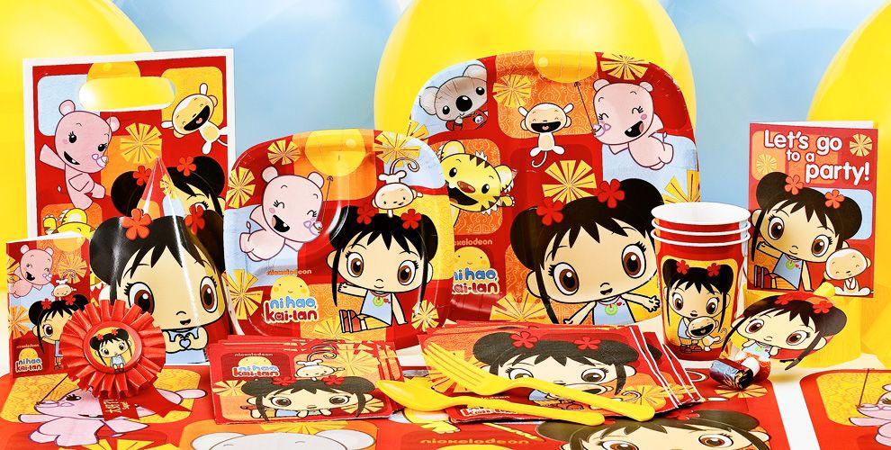 Ni Hao Kai Lan Party Supplies