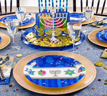 Hanukkah Party Supplies