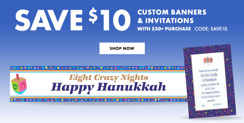 Custom Hanukkah Invitations & Banners $10 off with $50+ Purchase Code:SAVE10 Shop Now